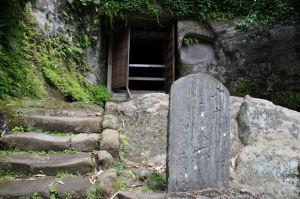 「十六ノ井」が洞穴の中にあります
