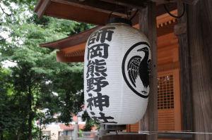 横浜港北区にある「師岡熊野神社」