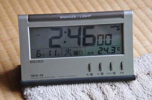 東日本大震災から2年3か月