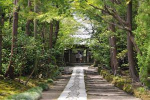 鎌倉アーカイブ