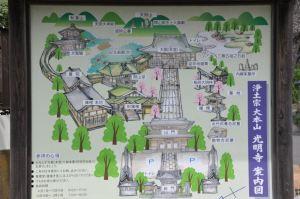 光明寺案内図
