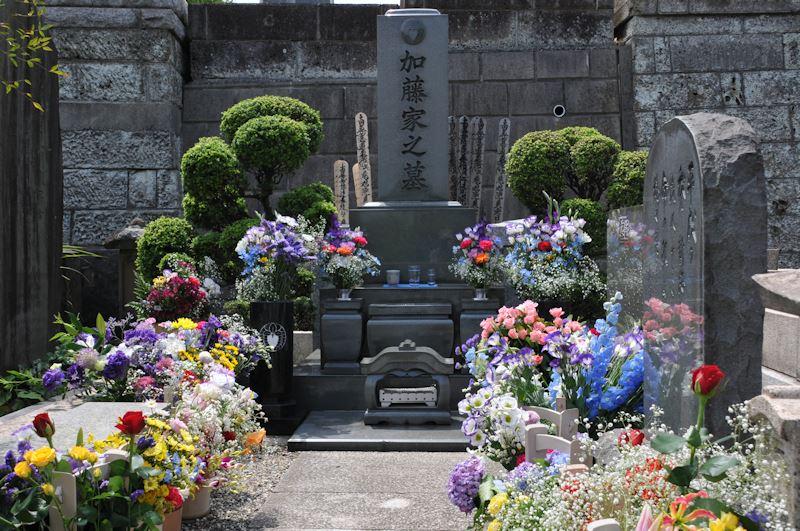 「加藤家之墓」とあります