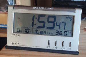 今夏最高の暑さ