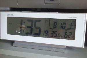下の部屋は1℃低く35.0℃