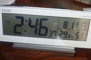 東日本大震災から2年5か月