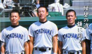 3ランを放った高浜選手がみえます