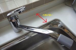 台所の混合水栓