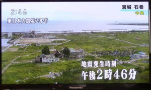NHKは被災地の中継をしました