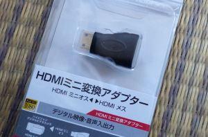 HDMIミニ変換アダプター