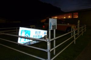 被災した道路管理のパトロールカーが展示