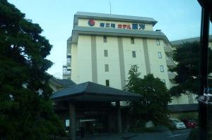 ホテル観洋で入浴