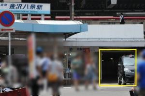 金沢八景駅周辺事業