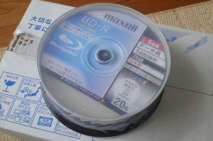 データー用ブルーレイディスク