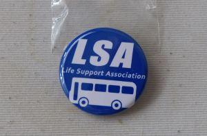 LSAのブログに