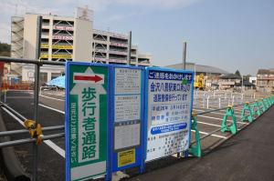 閉鎖された駐輪場脇の道路整備