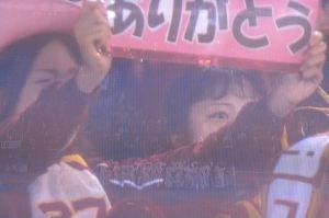 ファンも一緒に日本一を喜んでいます