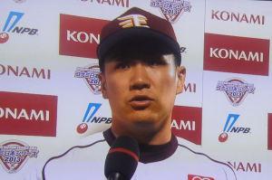 大活躍の田中投手