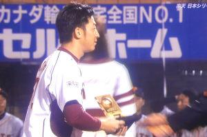 MVPの美馬 学投手