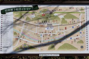 城下町ガイドマップ