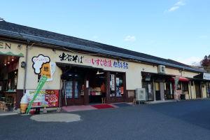 竹田城跡から出石へ
