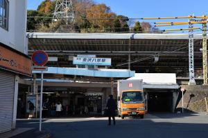 金沢八景駅前