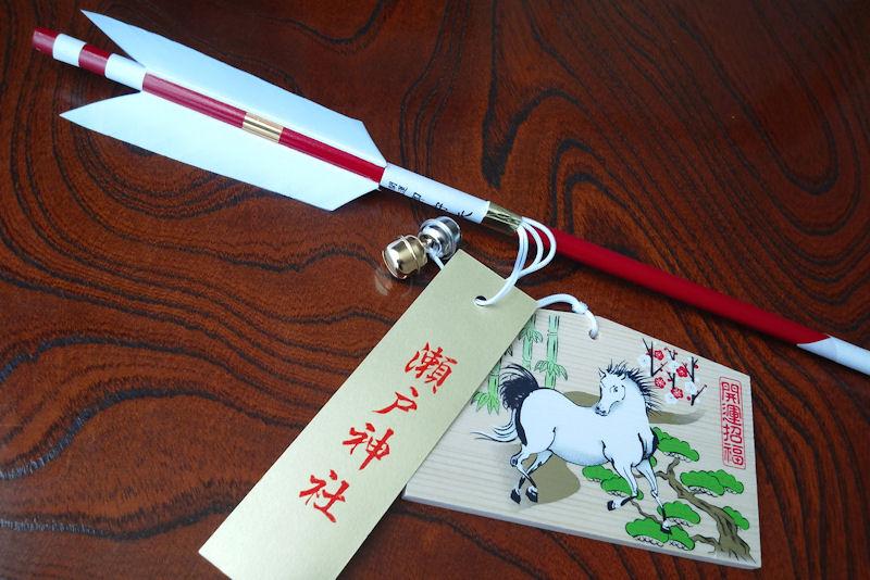 瀬戸神社の破魔矢