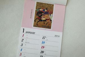 カレンダーはこんな感じ