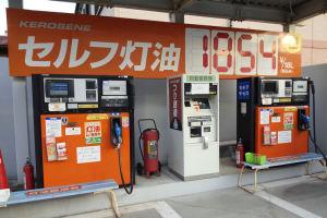 灯油価格が上がっています