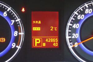 車の外気温は2℃