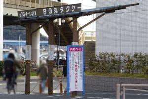 先月27日でこの乗り場は閉鎖
