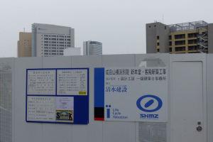 成田山横浜別院新本堂の工事の看板