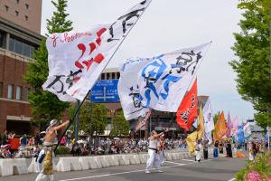 横浜旗士道with関東旗士連合
