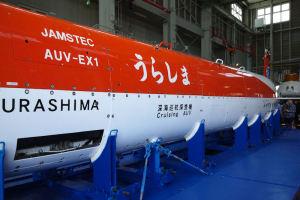 潜水深海巡航探査機「うらしま」