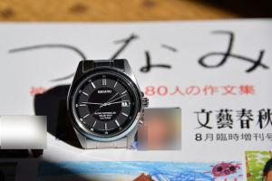 東日本大震災から3年4か月
