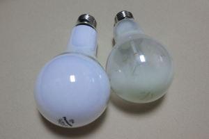 左が新しい電球