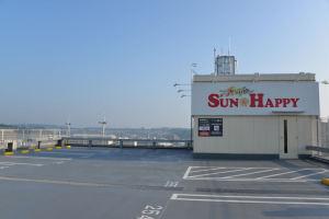 Sun Happyビル駐車場屋上