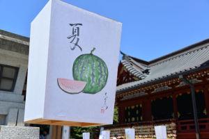 鎌倉ぼんぼり祭-2