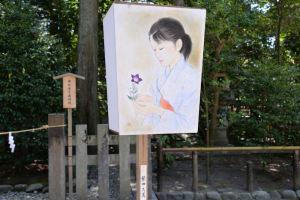 繁田 久美さん