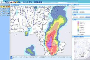 台風11号で県減災メールが来た