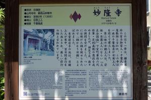 歴史のある寺です