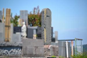 赤木圭一郎さんの碑