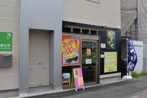 「つけ麺」のお店