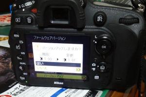 コピーしカメラにセットしました