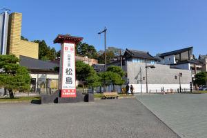 宮城・松島見物