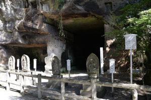 瑞巌寺洞窟遺跡群
