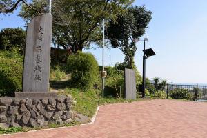 史跡 石巻城跡の碑