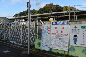 京急金沢八景駅のホームがみえます