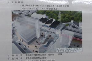八景駅前11/27信号機切替え37