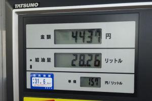 28リットル給油