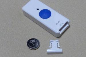 送信機にはボタン電池CR2032